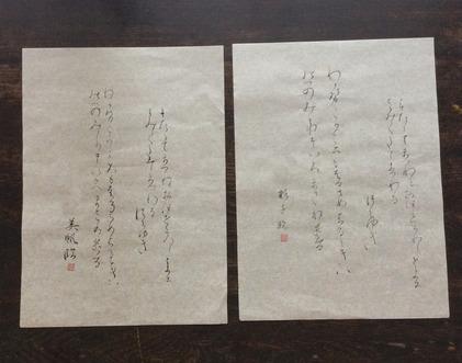 170820_hanateru_ika_b.jpg