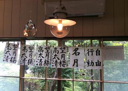 170903_hanateru_ika_b.jpg