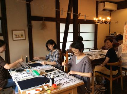 170912_hanateru_ji_b.jpg