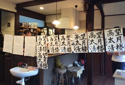 170912_hanateru_ji_c.jpg