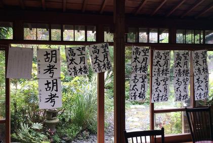 170915_hanateru_kuru_e.jpg
