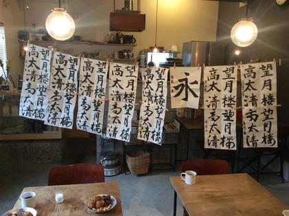170916_hanateru_sakura_b.jpg