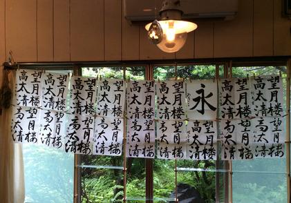 170917_hanateru_ika_c.jpg