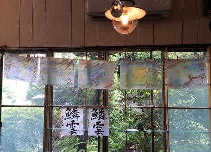 171001_hanateru_ik_b.jpg