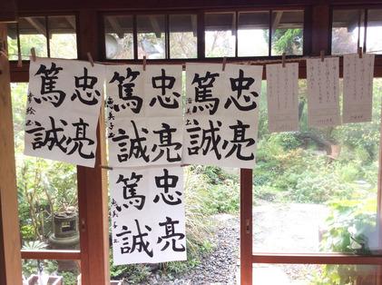 171020_hanateru_ku_d.jpg