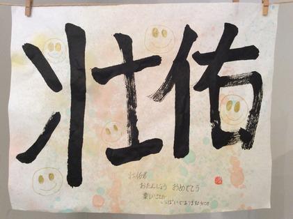 171021 _hanateru_st_b.jpg