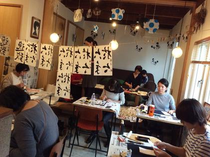 171021_hanateru_sp_a.jpg