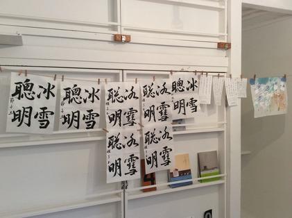 171104_hanateru_e.jpg