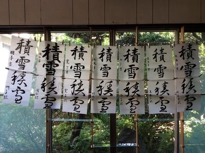 171105_hanateru_ik_b.jpg