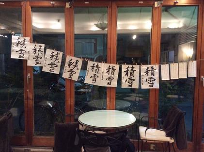 171110_hanateru_a.jpg