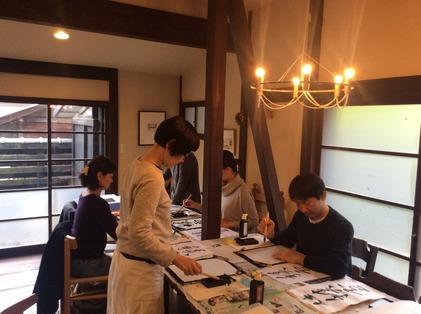 171114_hanateru_a.jpg