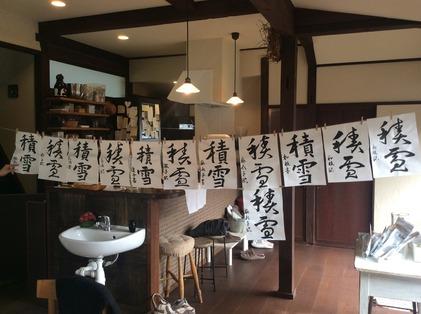 171114_hanateru_b.jpg