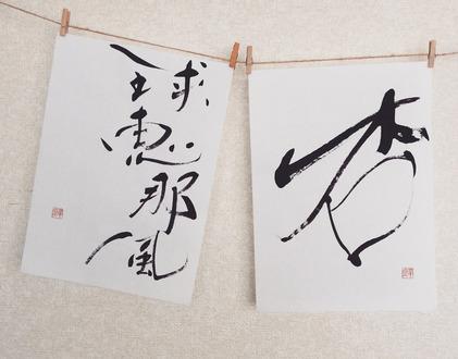 171116_hanateru_g&a.jpg