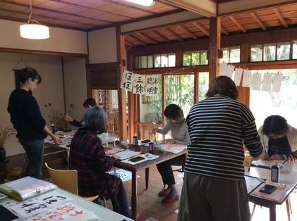 171117_hanateru_ku_a.jpg