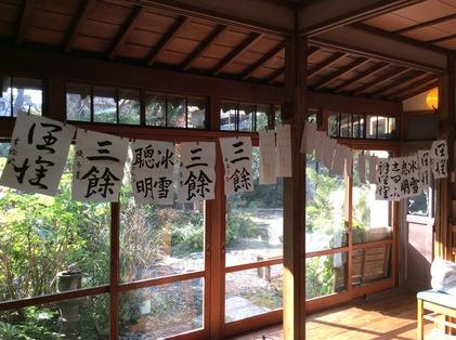 171117_hanateru_ku_b.jpg