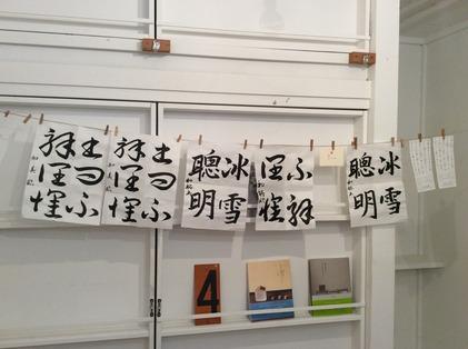 171118_hanateru_a.jpg