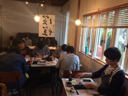 171118_hanateru_sa_a.jpg