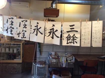 171118_hanateru_sa_b.jpg
