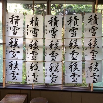 171119_hanateru_ik_c.jpg