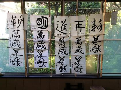 171210_hanateru_ik_b.jpg