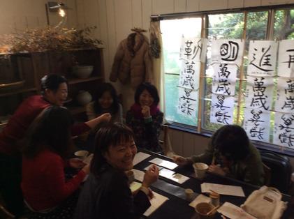 171210_hanateru_ik_c.jpg