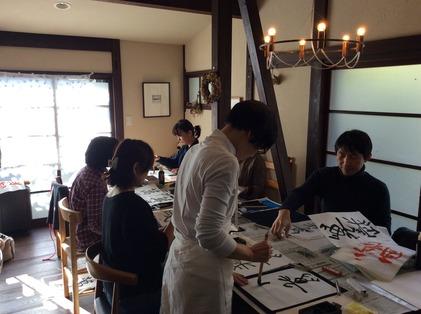 171212_hanateru_ji_b.jpg