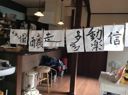 171212_hanateru_ji_c.jpg