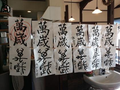 171212_hanateru_ji_d.jpg
