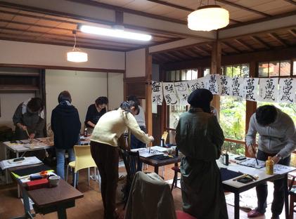 171215_hanateru_ku_a.jpg