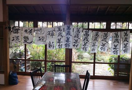 171215_hanateru_ku_b.jpg