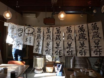 171216_hanateru_sa_a.jpg