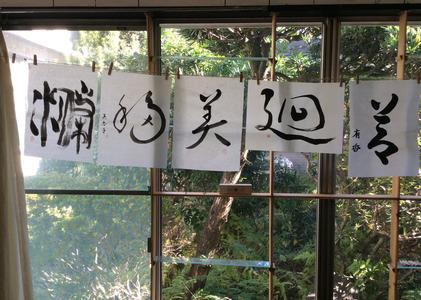 171217_hanateru_ik_b.jpg