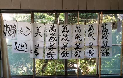 171217_hanateru_ik_c.jpg