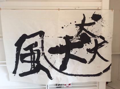 180106_hanateru_st_g.jpg