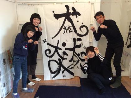 180106_hanateru_study_a.jpg