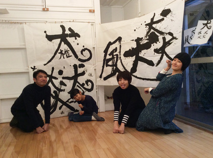 180106_hanateru_study_b.jpg