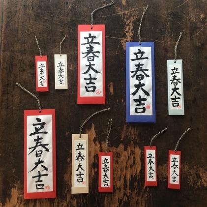 180109_hanateru_a.jpg