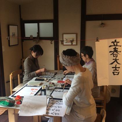180109_hanateru_ji_a.jpg