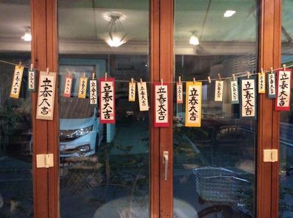180112_hanateru_sc_a.jpg