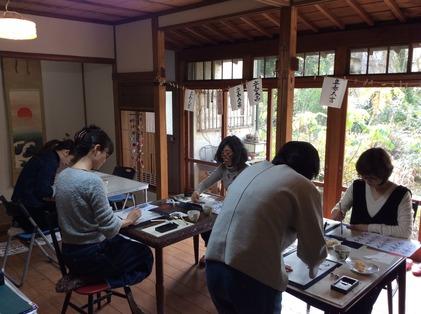 180119_hanateru_ku_a.jpg