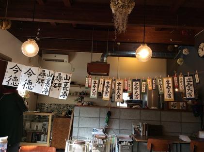 180120_hanateru_sp_d.jpg