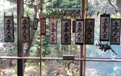 180121_hanateru_am-ik_b.jpg