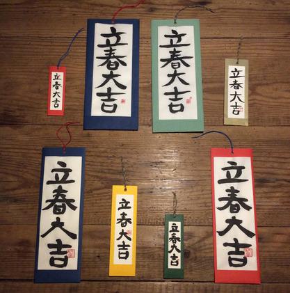 180121_hanateru_pm-ik_b.jpg