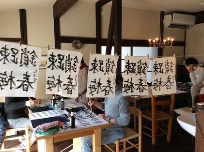 180213_hanateru_ji_b.JPG