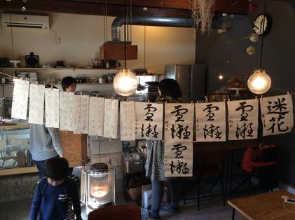 180217_hanateru_sa_c.JPG