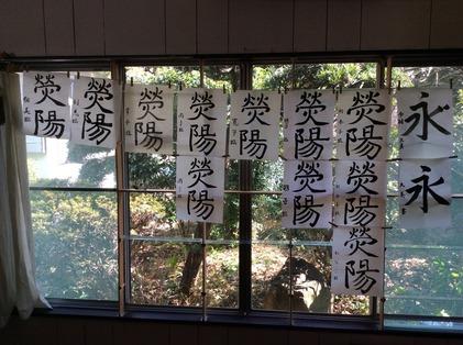 180303_hanateru_ik_a.jpg