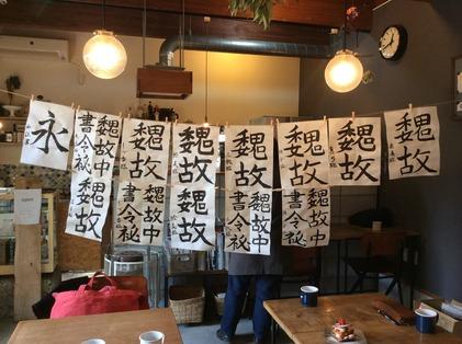 180317_hanateru_sa_a.jpg