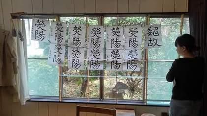 180318_hanateru_c.jpg