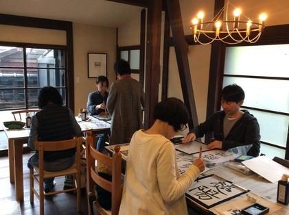 180320_hanateru_ji_a.jpg