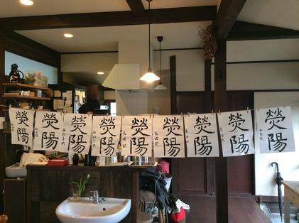 180320_hanateru_ji_b.jpg